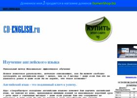 cd-english.ru