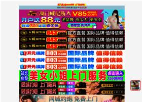 cd-yanjiu.com