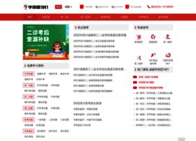cd.jiajiaoban.com