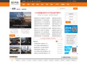 cd.xgo.com.cn