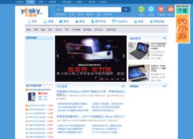 cd.yesky.com