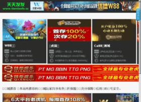 cd028gb.com