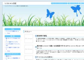 cda-blog-asso.com