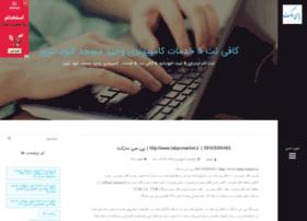 cdbank.mihanblog.com