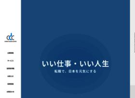 cdc.type.jp