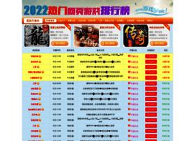 cdcsoftware.com.cn