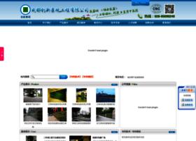cdcxjg.com