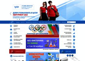 cde.usue.ru