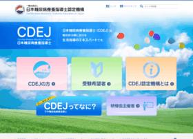 cdej.gr.jp