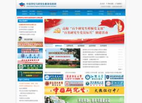 cdgdc.edu.cn