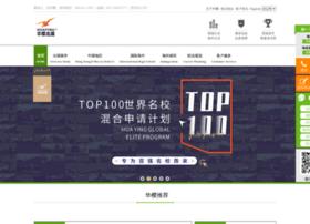 cdhuaying.com