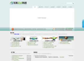 cdipcc.com