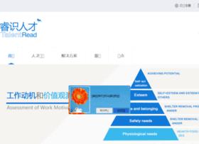 cdjrc.talentmap.cn