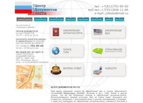 cdlesta.ru