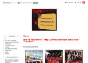 cdmuseumpb.jugemcart.com