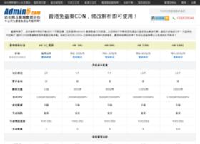 cdn.admin5.com