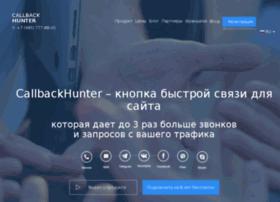 cdn.callbackhunter.com