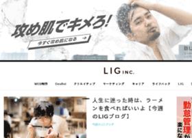 cdn.liginc.co.jp