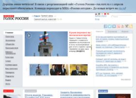 cdn.ruvr.ru