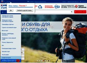 cdn.sportmaster.ru