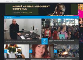 cdn1.vesti.ru