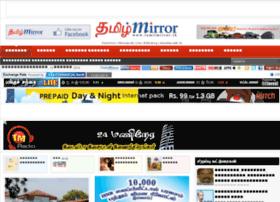 cdn2.dailymirror.lk