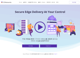 cdnetworks.co.kr