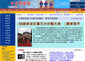 cdnews.com.tw