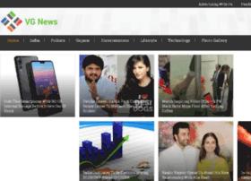 cdnimage.vishwagujarat.com