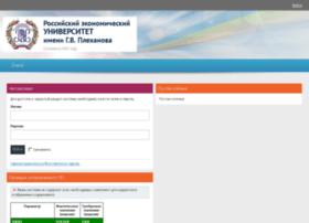 cdo.mnui.ru