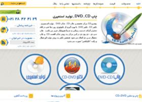cdprint.org