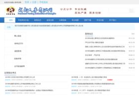 cdpta.com