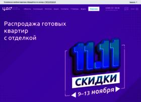 cds.spb.ru