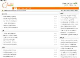 cdsclassic.com