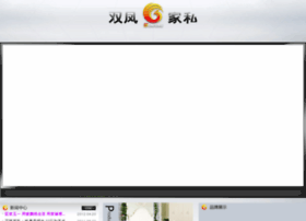 cdsfjs.com