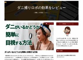 cdsusa.org