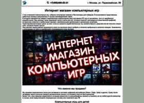 cdvseti.ru