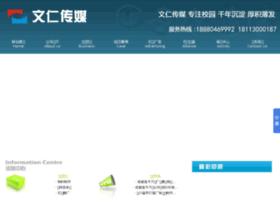 cdwrcm.com