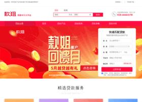 cdyushun.com