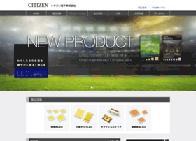 ce.citizen.co.jp