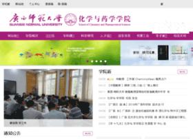 ce.gxnu.edu.cn