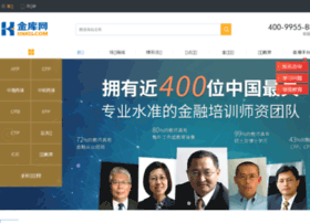ce.jinku.com