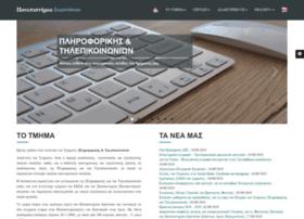 ce.teiep.gr