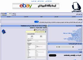 ce4arab.com
