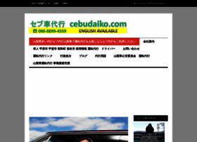 cebudaiko.com
