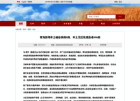 cec-ceda.org.cn