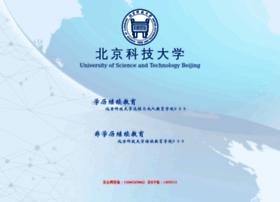 cec.ustb.edu.cn