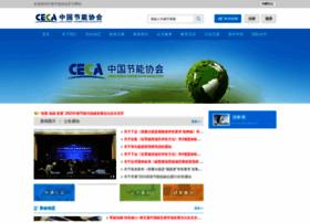 cecaweb.org.cn