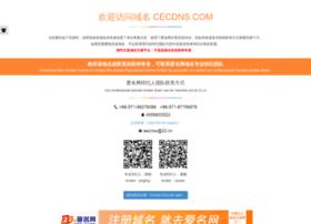 cecdns.com