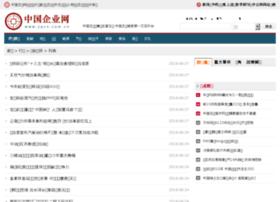 cece.zqcn.com.cn
